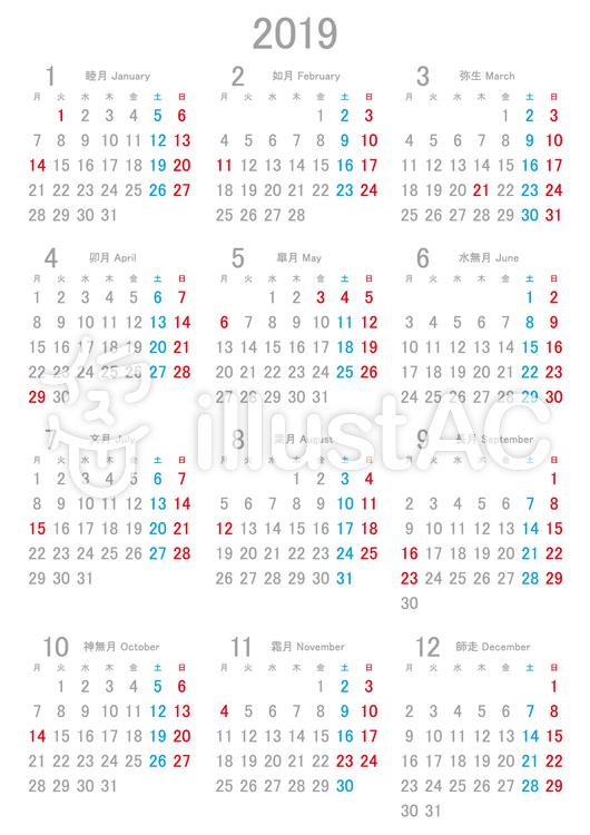 2019年年間カレンダー月曜始まり縦位置イラスト No 1298994