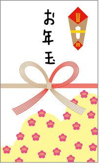New Year's Material Oshimama Pocket Bag