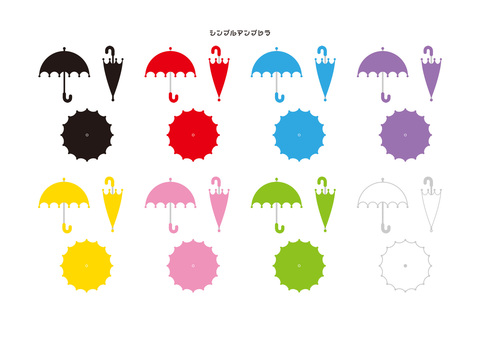 심플 우산