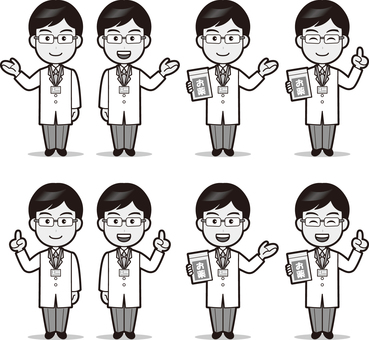 Pharmacist (Male) Black and White