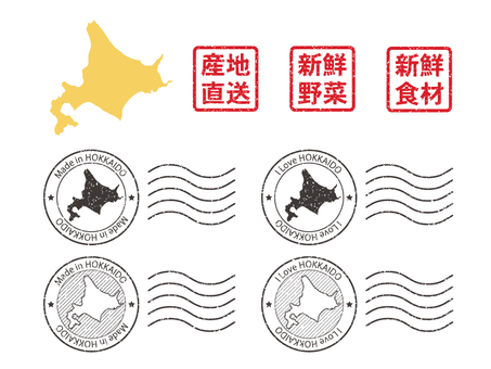 Set of prefectural maps and stamps Hokkaido
