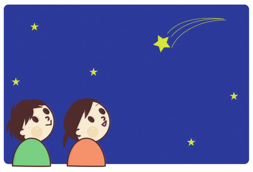 Star observation