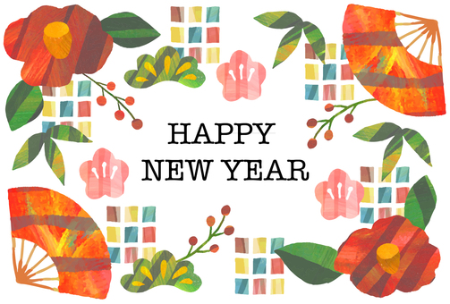 New Year's card 2020 Child year