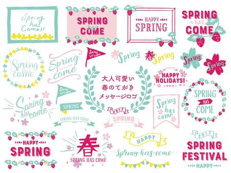 Adult cute spring hand-drawn message logo
