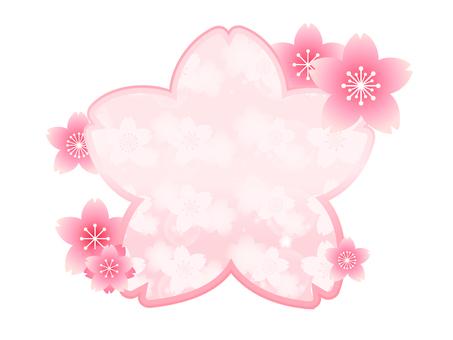 Sakura's label 3