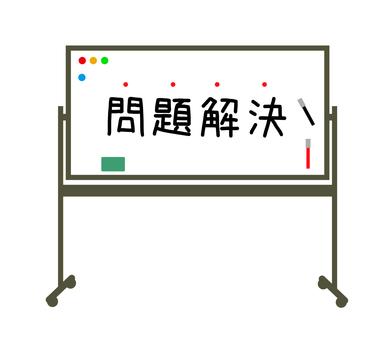 Whiteboard problem solving