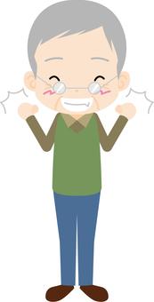 Old man (Guts pose)
