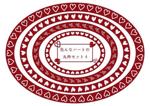 103. Fashionable cute design heart round frame