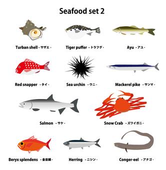 Seafood 2 (Seafood set 2)