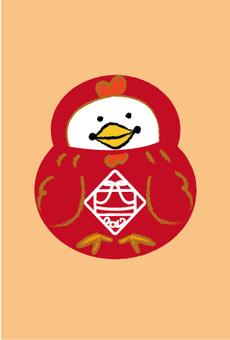 Rooster Daruma