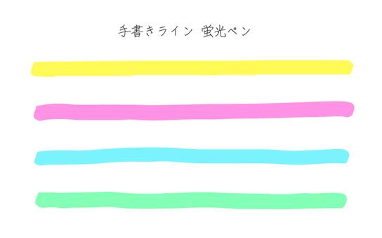 Handwritten line highlighter pen