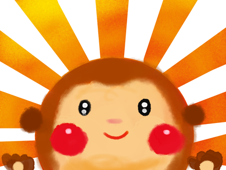 The sun and your monkey