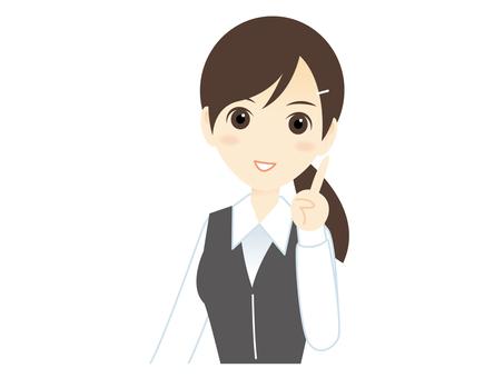 E050_事務員の女