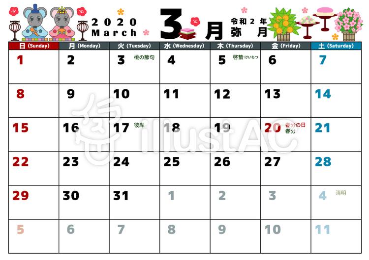 3月カレンダー日曜始イラストイラスト No 無料イラストなら イラストac
