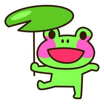 Rainy season - frog