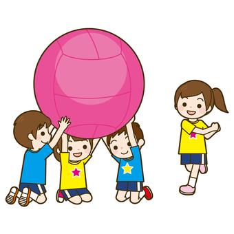 Kimball 4 children