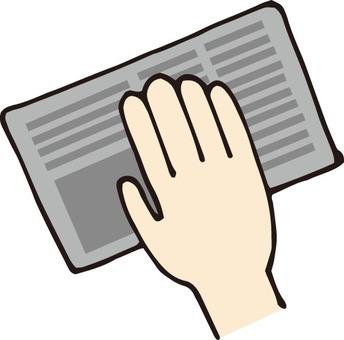 Wipe clean (newspaper)