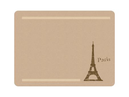 Eiffel Tower Frame 1 Kraft paper style