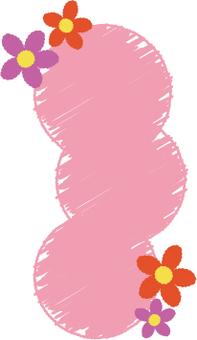 Pink Frame 01 _ Vertical