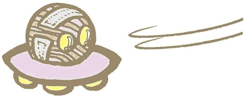 UFO purple