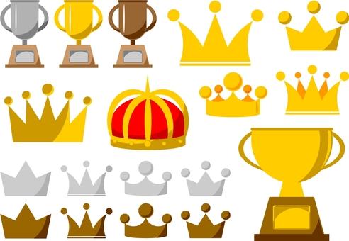 王冠とトロフィー