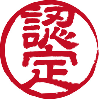 Hanko Certification