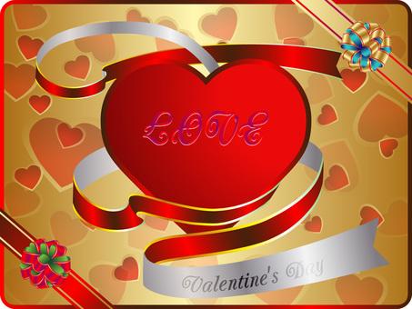 Valentine (Heart 03)