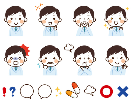 Facial expression set Pharmacist, medical worker