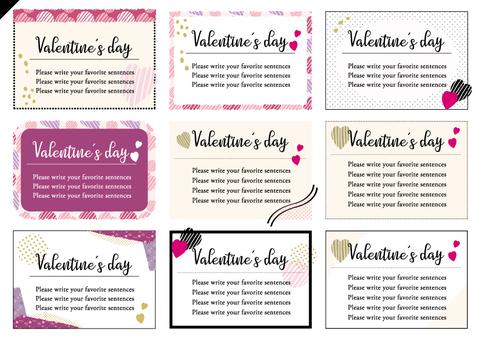 Valentine frame set3