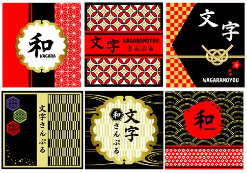 Japanese pattern frame