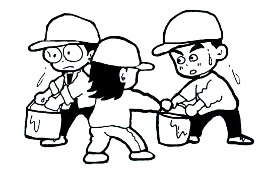 Disaster prevention 4