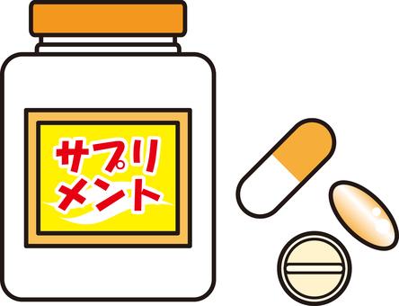 Supplement Mix