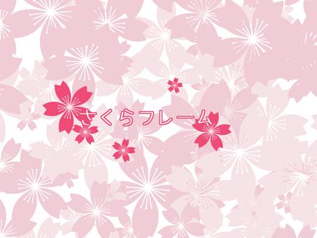 Cherry blossom frame 02 / pink