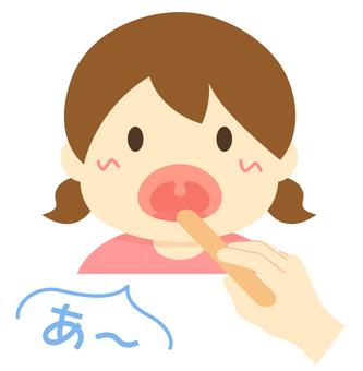 Throat examination _ tongue depressor