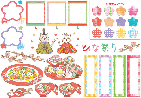 Today is fun Hina Matsuri