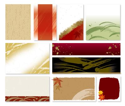 秋のデザイン和フレーム