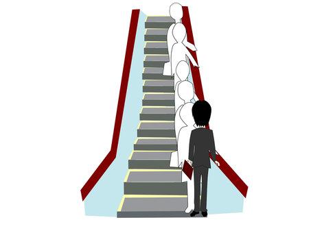 Rise by escalator