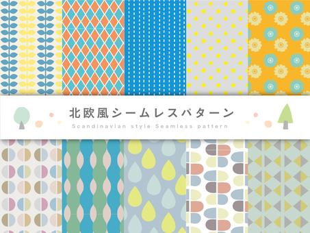 Scandinavian style seamless pattern set