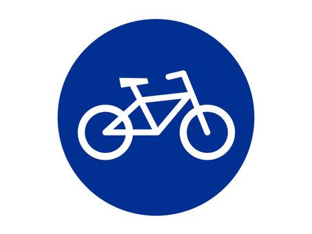 Bicycle Mark _ Round