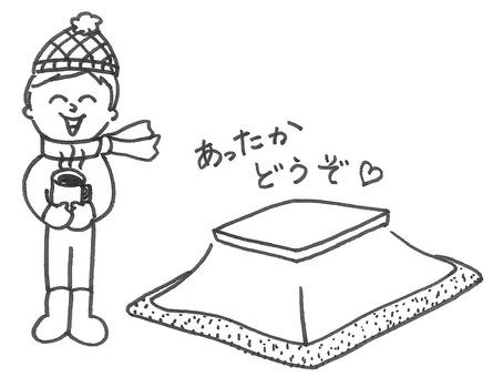 Come with a kotatsu ♡ Winter