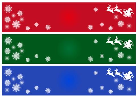 Christmas banner · 2 (no logo)