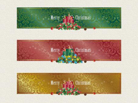 Frame _ Christmas 02