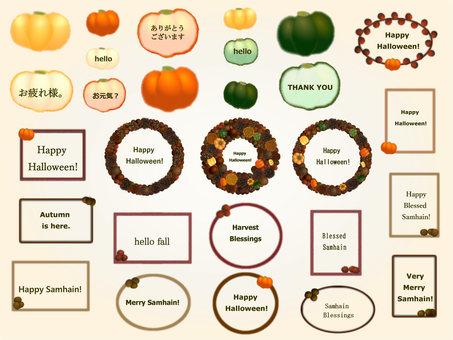 Pumpkin and nut frame set