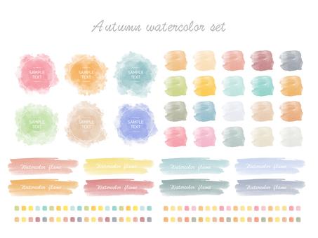 Watercolor autumn color set
