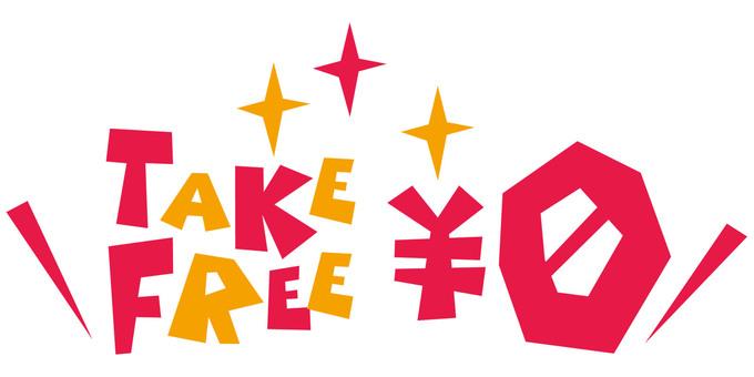 TAKE FREE ¥ 0 take-away free