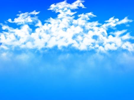 Somewhere sky