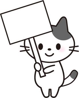 Cat - signboard -
