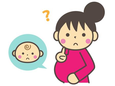 Pregnant woman question