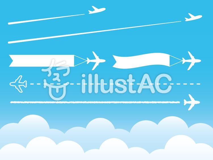 飛行機雲のラインイラスト No 933173無料イラストならイラストac