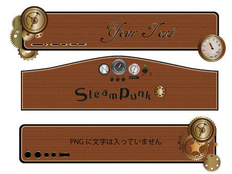 Steampunk wood grain banner